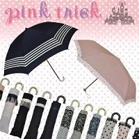 女子高校生 折りたたみ傘