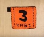 手作り 背番号のお守り
