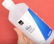 精製水 瓶の中