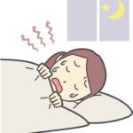 寝る 汗 女性