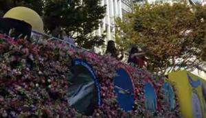 名古屋まつり フラワーカーパレード