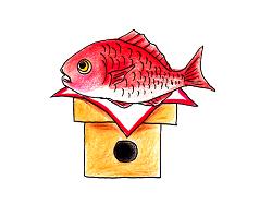 お供え物 魚