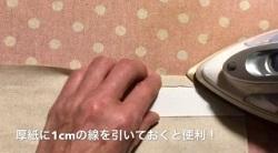 アイロン 厚紙