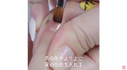 爪 濃い色