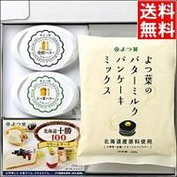 パンケーキミックス 乳製品