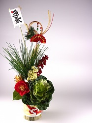 お正月飾り アレンジメント