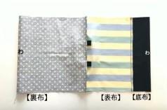 縫う 中央