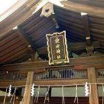 東京 愛宕神社 初詣