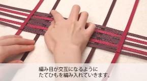 かごバッグ 底 編む