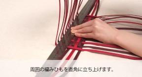 かごバッグ 編み紐 垂直