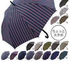 プレゼント 傘