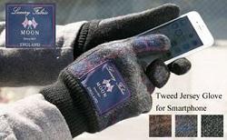 タッチパネル対応 手袋