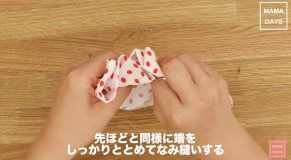 手ぬぐい なみ縫い