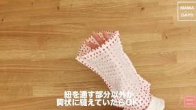 手ぬぐい 縫う 筒状