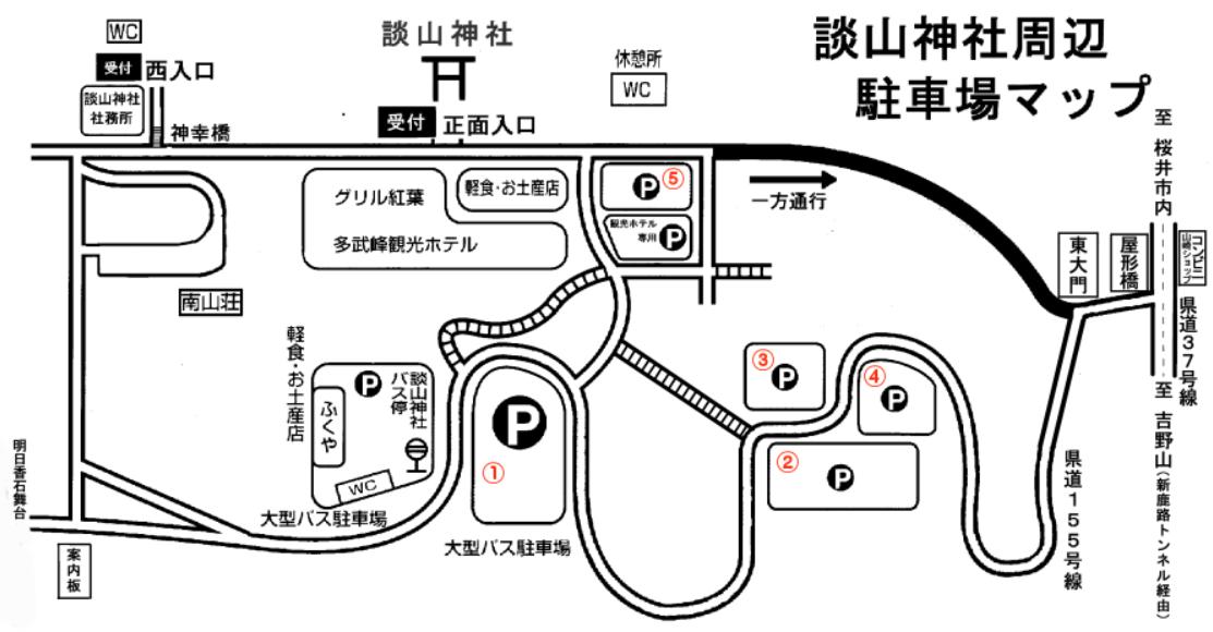 談山神社 駐車場 地図