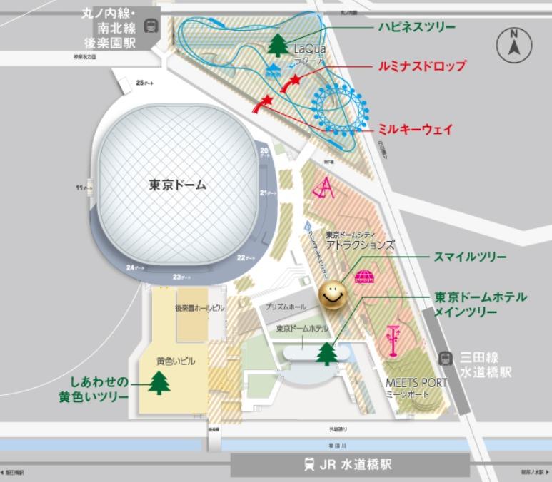 東京ドーム イルミネーション 地図
