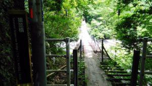 寸又峡 猿並橋