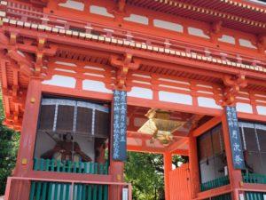 八坂神社 西桜門