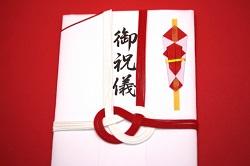 結婚祝い 祝儀袋