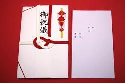 祝儀袋 書き方