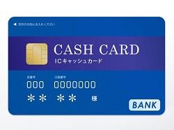カード 解約