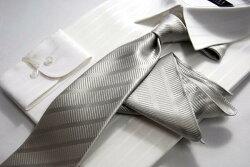 ネクタイ 靴下 マナー
