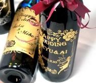 ワイン デザイン