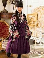 黒 紫 袴