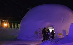 只見ふるさとの雪まつり 混雑状況