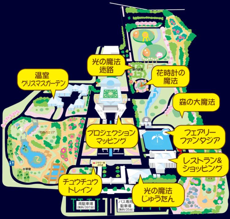 ぐんまフラワーパーク イルミネーション 地図