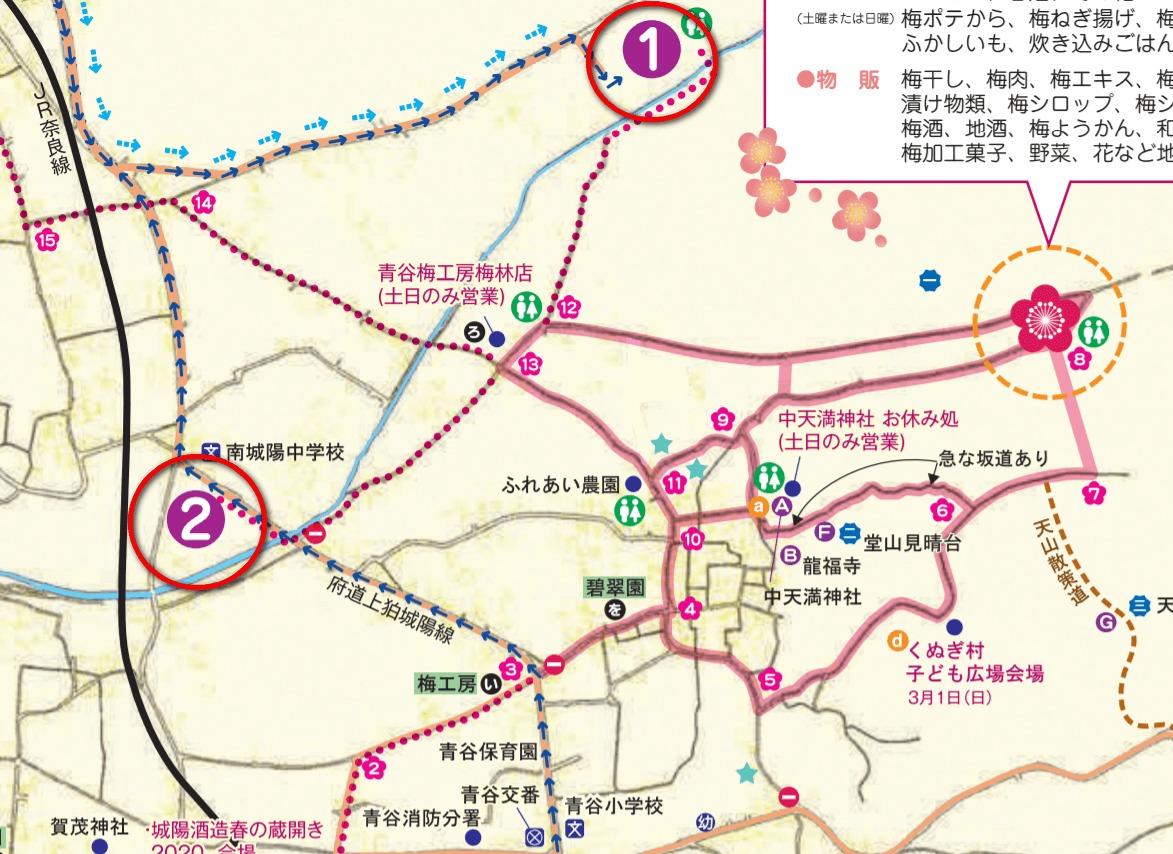 青谷梅林 会場 駐車場 地図