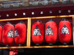 今宮戎神社 恵比寿さん ちょうちん