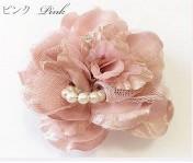 ピンク くすみカラー