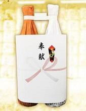 地鎮祭 お酒 熨斗紙