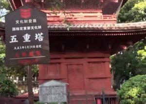 中山法華経寺 五重塔