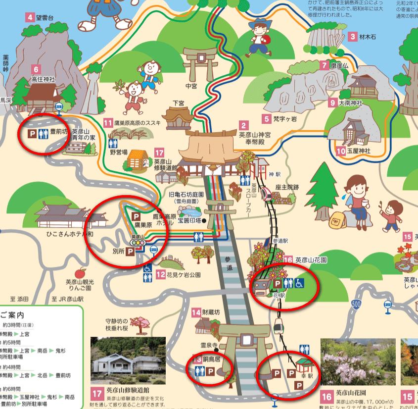英彦山 駐車場 地図