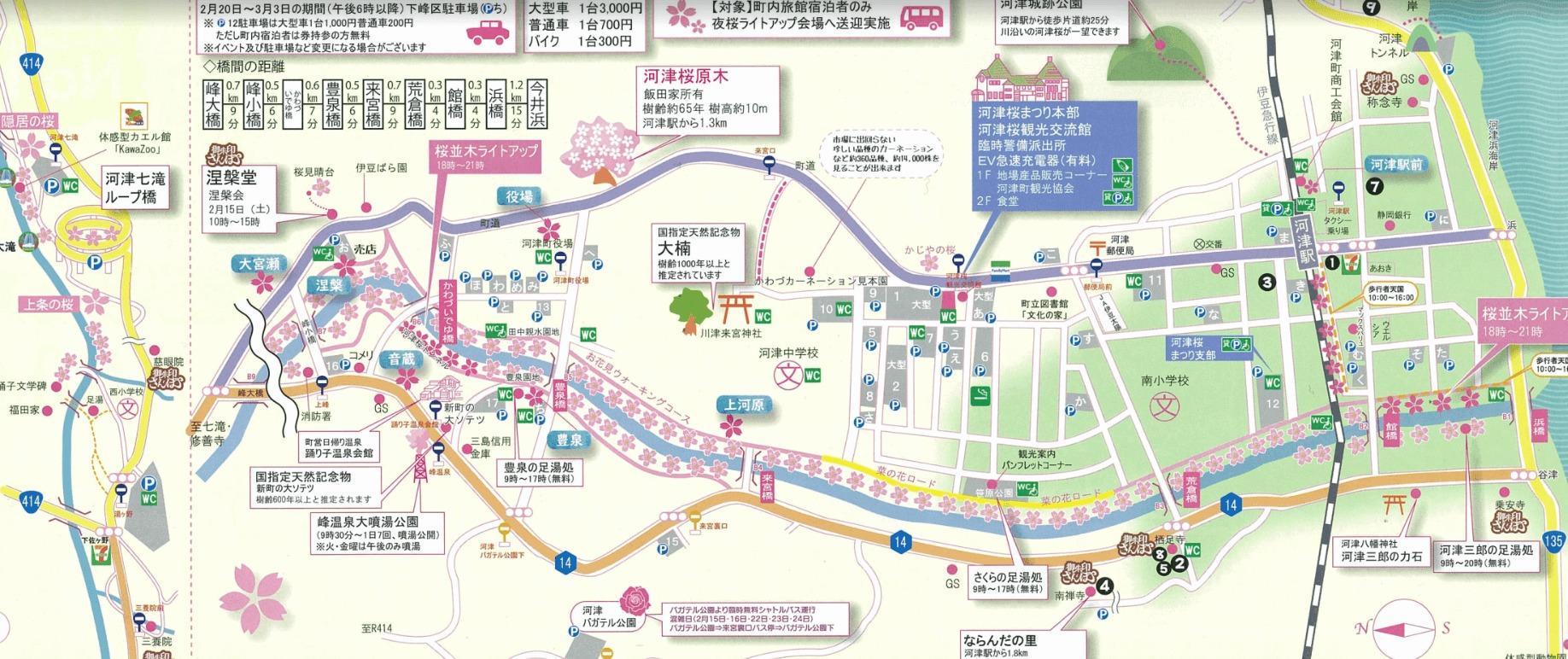 河津桜まつり 会場 駐車場 地図