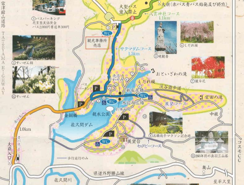 佐久間ダム湖親水公園 駐車場と周辺地図