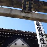 櫛田神社 鳥居
