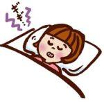 歯ぎしり 原因 睡眠中