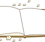 卒業文集 クラスページ