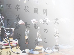 中学校 卒業アルバム