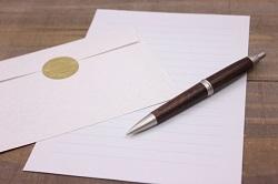 手紙 例文