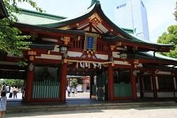 安産祈願 日枝神社
