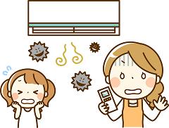 エアコン カビ 健康被害 イラスト