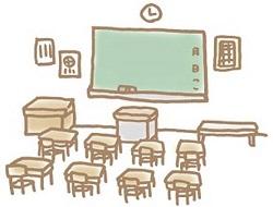 学校 教室 イラスト