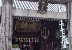節分祭 櫛田神社