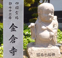 金倉寺 香川