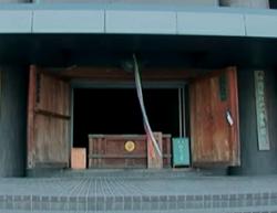 香園寺 愛媛