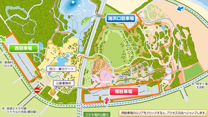 ひたち海浜公園 駐車場 地図